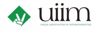 UIIM Logo
